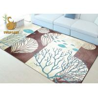 Buy cheap Fashionable Non Skid Backing Area Rugs , Large Living Room Rugs Waterproof product