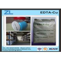 Best Blue Crystal Powder EDTA Chemical As Trace Element Fertilizer EDTA CuNa2 wholesale