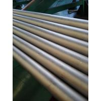 Best ASTM A312,  ASTM A213 ,254SMo, EN10216-5 1.4547 ,UNS S31254 Super Austenitic Stainless Steel Seamless Pipe and Tube wholesale