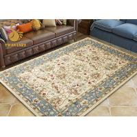 Buy cheap Home Decoration Persian Floor Rugs Easy Clean With Fashion Pattern product