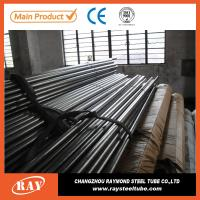 Best Good price per ton perfect seamless steel tube used in constructions wholesale