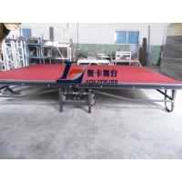 China Strong and durable portable folding stage with wheels on sale
