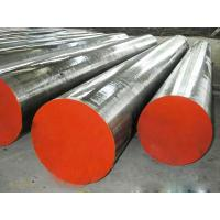 Best DIN 1.2344 tool steel supply 1.2344 steel wholesale
