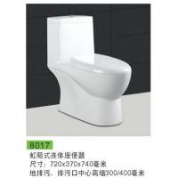 China Lastest Style 8017 color acrylic one piece toilet on sale