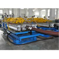 China High Effective PE/PP Spiral Pipe Extrusion Line SQ63-250 Spiral Welded Pipe Machine on sale