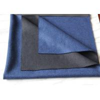 Best OEM Soft Knit Herringbone Wool Fabric Blue And Black Comfortable For Baby Clothes wholesale