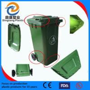 Best HDPE 240l plastic waste bins (Range:100L-360L) wholesale