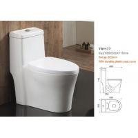 Best Wholesale china supplier siphon jet flushing one piece elegant design toilet WC in cheap price quotation wholesale