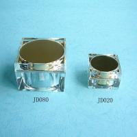 Buy cheap Square Cosmetic Container from wholesalers