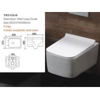 China China 180mm rimless wall mounted toilet CE approved glossy white wall hung toilet on sale