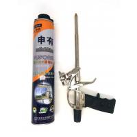 Best OEM Spray Expanding Polyurethane Foam For Boat Cabins Soundproofing wholesale