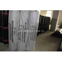 China Exposed Single Layer Roof Rubber Sheet Roll EPDM Waterproof Membrane on sale