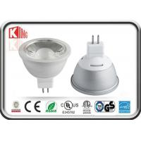 Best Cold forging Aluminum 7W MR16 COB LED Spotlight Dimmable 80Ra for room wholesale
