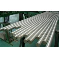 Best Hot / Cold Rolling DIN 2.4819 Solid Steel Rod With ASTM B574 Standard wholesale