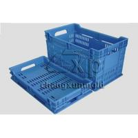 Best Fruits Crate Mould/small plastic crates mould/plastic crates manufacturers/plastic storage crate mould wholesale