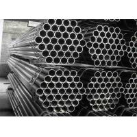 Best ASTM Seamless Stainless Steel Pipe , Beveled Ends Brushed Steel Tube wholesale