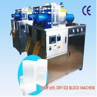 China High quality dry ice pelletizer machine dry ice pellet ice supply liquid carbon dioxide on sale