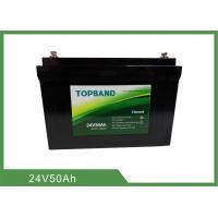 Buy cheap 24V 50AH 1kHz Lithium Iron Phosphate Battery MSDS For Leisure from wholesalers