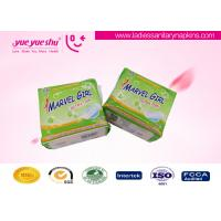 Best Super Absorbent Ultra Thin Sanitary Napkin , Negative Ion Cotton Sanitary Towels wholesale