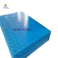Best multicolor  high quality  floor 4*8  plastic trackway ground protection mats wholesale