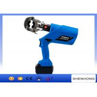 Best HL-300 Battery Hydraulic Cable Lug Crimping Tool 6T Crimping Force wholesale