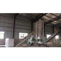 China Large Capacity EFB Straw Corn Crusher Both in Coarse and Fine Grinding Machine on sale