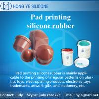 China Addition cure silicone rubber on sale