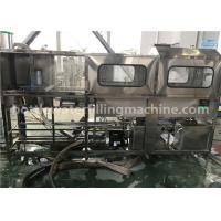 China Stainless Steel 304 5 Gallon Water Filling Machine / Bottling Plant With Electric Driven 3.8kw on sale
