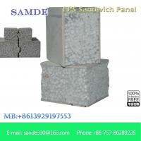 China Construction materials supply rigid foam insulation board composite wall panel on sale