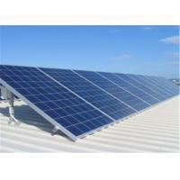 Best Easy Cut Extra Clear Glass Solar Panels , Low Iron AR Coating Solar Glass wholesale