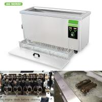 China 28khz Industrial Component Cleaning Machines Handle Cylinder Heads Of Marine Engines on sale