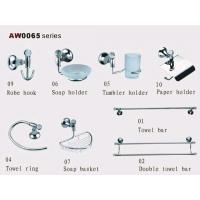 Buy cheap Bathroom Accessory from wholesalers
