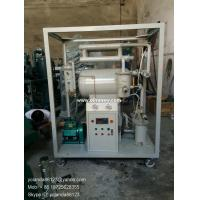 Best High Efficient Vacuum Single Stage Insulating Oil Purifier | Oil dry treatment system ZY wholesale