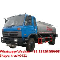 China Dongfeng 4*2 LHD12m3 heavy oil tanker truck price low oil tanker truck capacity 3000 gallon used oil tank truck for sale on sale