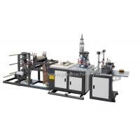 Best Fully Automatic High frequency Plastic PVC bag machine wholesale