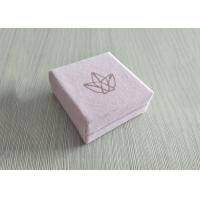 Pink Velvet Rigid Box Lid Insert Inner Tray For Jewelry Ring OEM / ODM Available