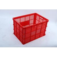 Best Offer Stackable Vented Plastic Crate wholesale