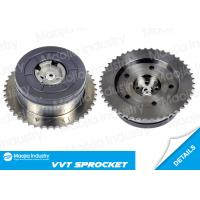 Best Pair - Exhaust Cam Phaser Timing Chain Kit , Timing Actuator for GM 2.0 2.2 2.4L OE # 12578515 wholesale