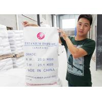 China Industrial Grade Anatase Titanium Dioxide A100 Is Applied To Indoor Powder on sale