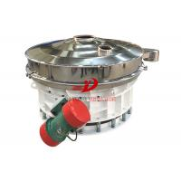 Best Circular Industrial Sieving Machine No Mesh Plug All Enclosed Structure wholesale