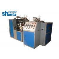 Best 50HZ Automatic Paper Cup Machine , High Speed Paper Cup Forming Machine electric heating system wholesale