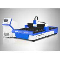 Best 2000 Watt Fiber Laser Cutting Machine Water Cooling For Aluminum / Stainless Steel wholesale