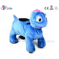 Best Ride On Battery Operated Kids Baby Car , Plush Animal Rides wholesale