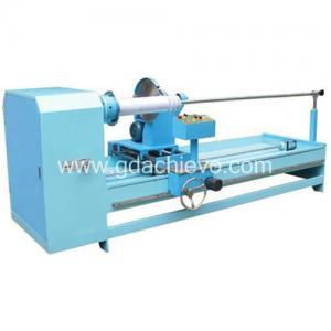 China Automatic Fabric Cutting Machine XDQB-3 on sale