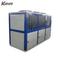Buy cheap Compact V Type Refrigeration Condensing Unit for Cold Room with Compressor from wholesalers