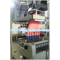 Buy cheap needle loom machine with jacquard for elastic ribbon of underwear,garments, sports etc. from wholesalers