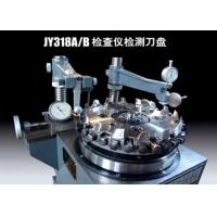 Best Manual Bevel Gear Inspection Equipment On Check Axial And Radial Runouts of Cutting Blades wholesale