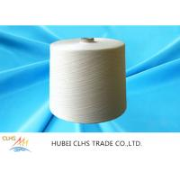 Best Customized Knotless Polyester Knitting Yarn 20 / 1 Count 100% Virgin Polyester wholesale