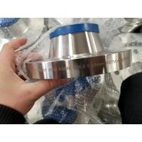 Best ASTM A182 F316 Forged Steel Flanges SORF / SOFF / WNRF Type AD2000 Certification wholesale