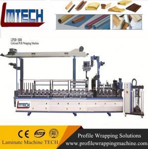China PVC garage door frame profile wrapping machine on sale